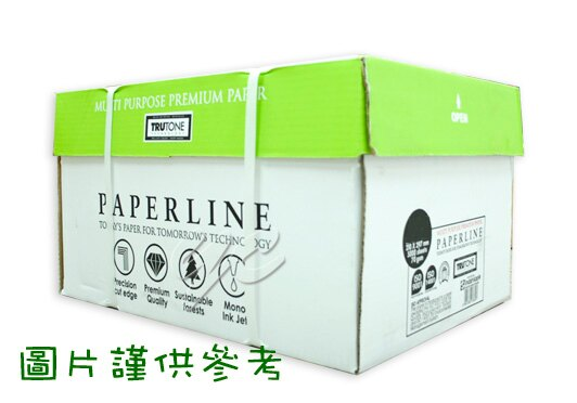 Paperline A3 70g影印紙(5包) /箱