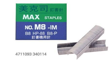 MAX 8號釘書針 / 盒