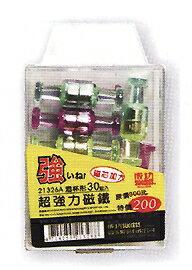 【促銷】成功 21326A 酒杯型超強力磁鐵 30入 / 盒