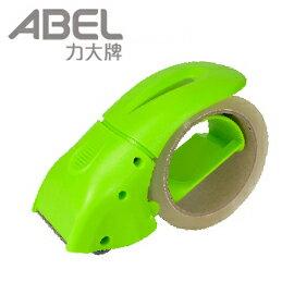 力大牌 ABEL 03941 省力降噪 封箱切台 2吋 切割器 (顏色隨機出貨) /個