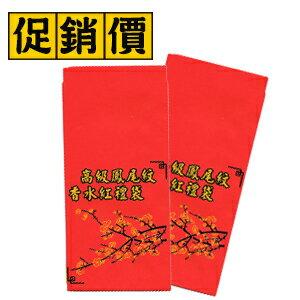 促銷  高級鳳尾紋 香水紅包袋 8張 /包