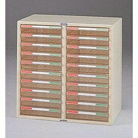 【潔保】A4公文櫃系列-A4-7210 雙排文件櫃