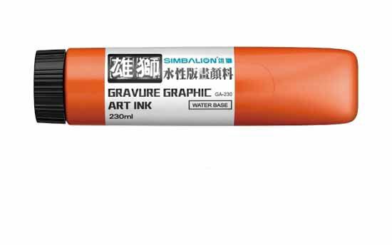 雄獅-GA-230水性版畫顏料/支 橙