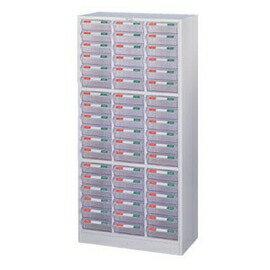 【潔保】表單櫃、零件櫃系列-CK-1354P (PS)