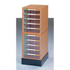 ~潔保~木質公文櫃系~森之風 BL~105Hx2 B4~01 雙排文件櫃 底座