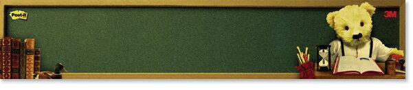 【3M】558S-B 利貼 可再貼備忘板系列/片
