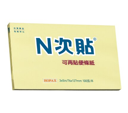 N次貼-61127-標準型便條紙粉彩系列 100張/本 黃