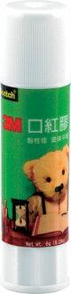 【3M】6508-熊 Scotch 胶带黏贴系列 口红胶系列 8g