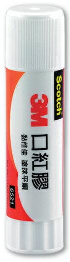 【3M】6521 Scotch 膠帶黏貼系列 口紅膠系列 21g