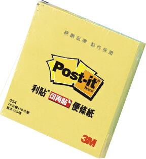 【3M】654-4A利貼可再貼便條紙系列粉綠100張本