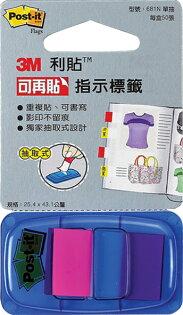 永昌文具用品有限公司:【3M】681N-21抽取式標籤681單色組合(單抽)亮桃紅