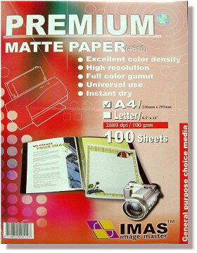 【萬事捷】5703 優質噴墨專用紙 (4610) 經濟包-32張