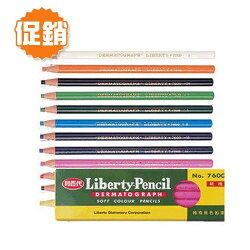 利百代 7600 紙捲油蠟筆 (單色) 12支入 / 盒