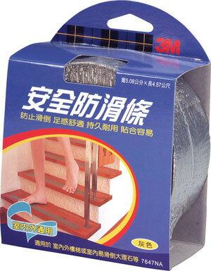 『3M』 7646 (1吋)(2.54 x 4.56cm) 舒適型防滑條室內外專用 /個