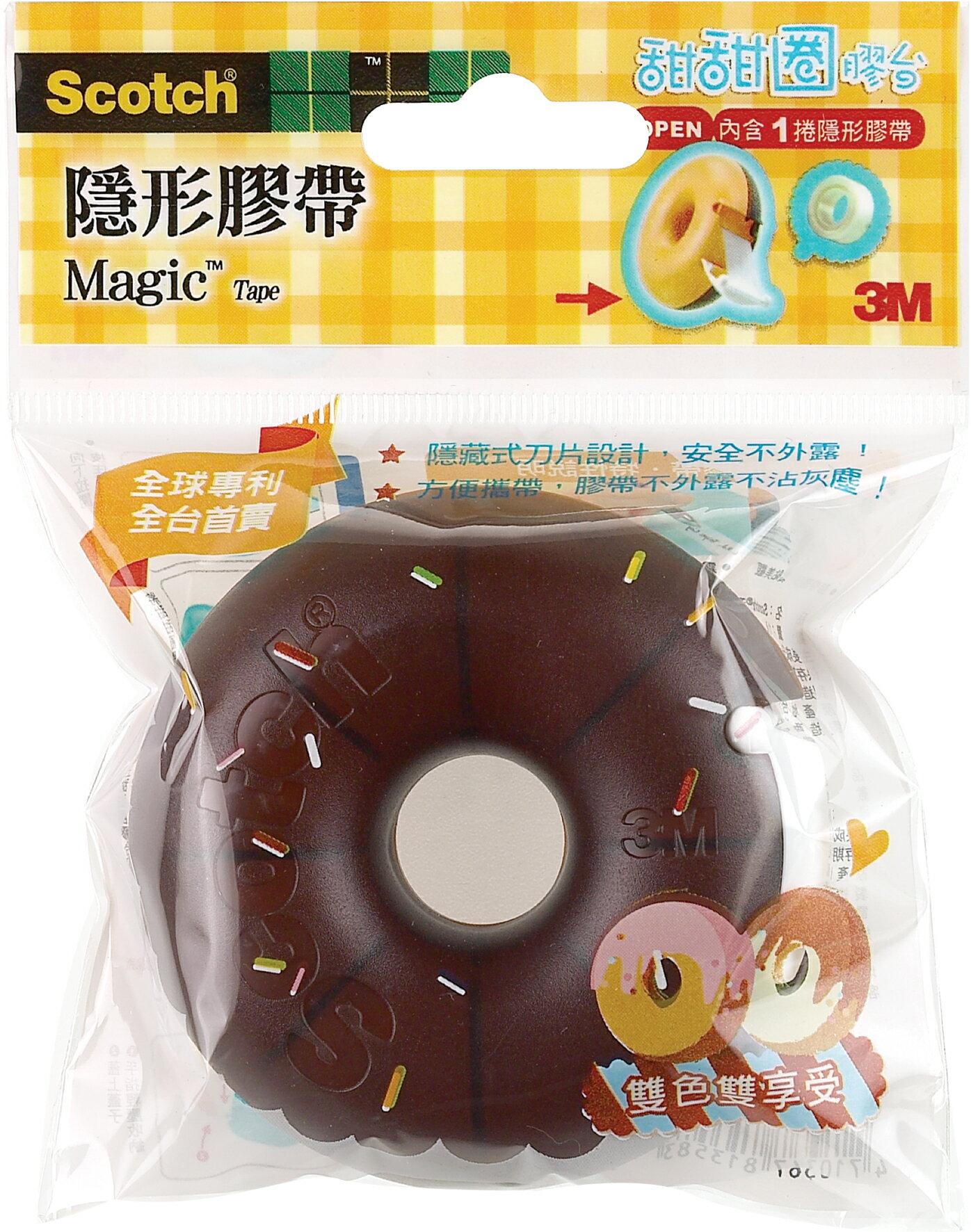 【3M】810-DD6 Scotch 膠帶黏貼系列 甜甜圈膠台 巧克力+咖啡
