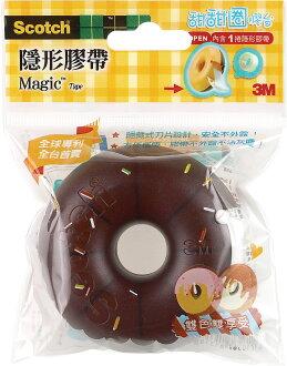 【3M】810-DD6 Scotch 胶带黏贴系列 甜甜圈胶台 巧克力+咖啡