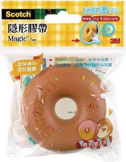 【3M】810-DD8 Scotch 胶带黏贴系列 甜甜圈胶台 咖啡+牛奶