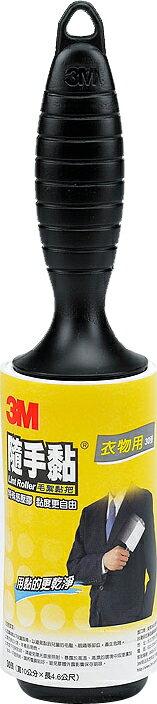 【3M】836R-30 隨手黏系列 衣物用 30張/1支 10*460cm