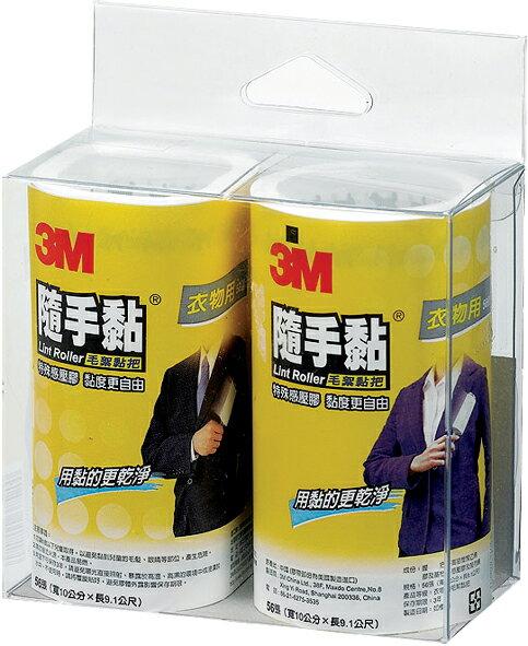 3M 836RP-56 隨手黏補充包 (56張x2入) /包