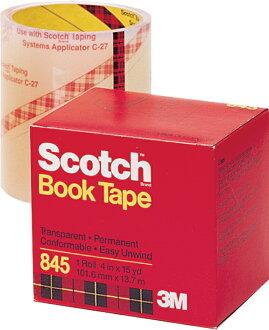 【3M】845-1 Scotch 胶带黏贴系列 38.1mm x 13.7m 护书胶带 /卷