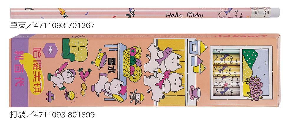 【利百代】珍珠印花香水皮頭鉛筆(12支/打)8506