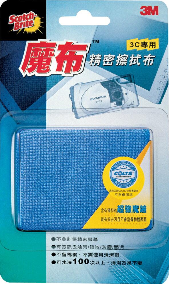 【3M】 9031 魔布精密拭布 魔布3C專用精密擦拭布 單片裝 15*16cm