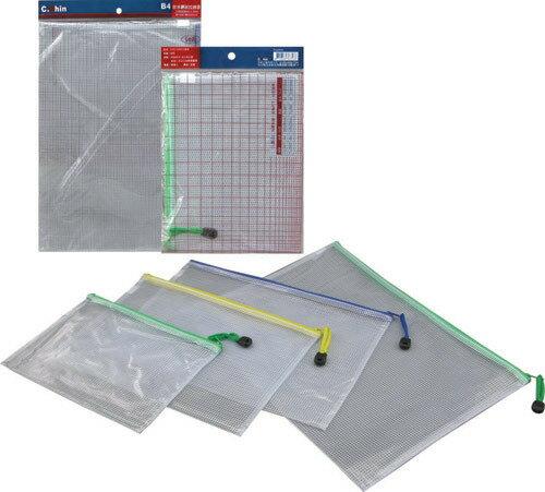 加新 7LL0606 CS-A7 防水拉鍊袋(12個/包)