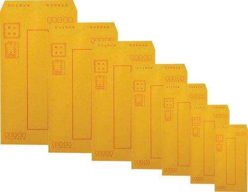 加新 7HK012 (入袋)12K紅框公文封(8個/束)
