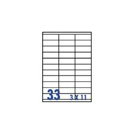 裕德 U4455電腦列印標籤33格70X25.4mm~100張入   包
