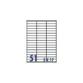 裕德 U4459 電腦列印標籤51格70X16.9mm~100張入   包