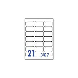 裕德 U4677電腦列印標籤21格63.5X38.1mm~100張入  包