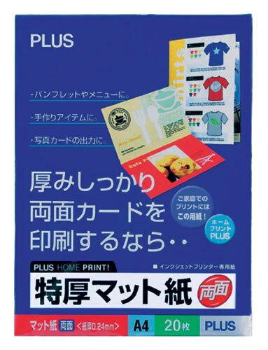PLUS 普樂士 45~535 POP廣告紙~雙面特厚  包
