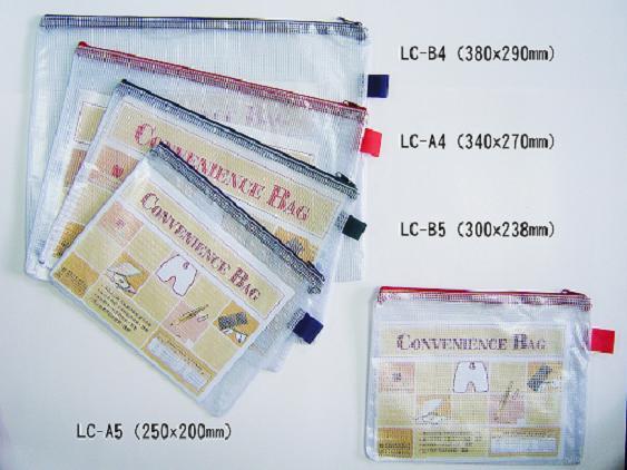 連勤LC-A4PVC拉鏈萬用網狀袋(A4)-12個入包