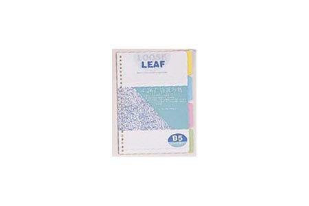 連勤  LC-326-P 四段26孔分段卡 (紙質) / 套