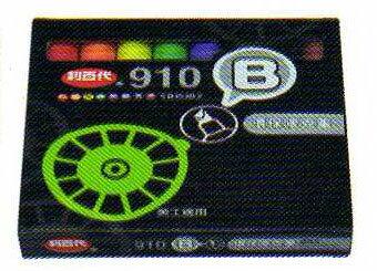 利百代 910B 斜方尖環保嘜克筆~8色組  盒 ~  好康折扣