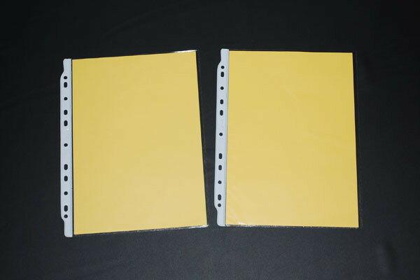 鼎盛 931-A4-11孔PVC白邊條顆粒皮內頁附紙-10張/包