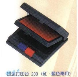歐菲士 印泥打印台 200 ( 紅、藍色兩用 ) / 個