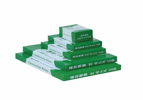 歐菲士 護貝膠膜 3X5 #x27 #x27 95X135mm ~100張入   盒