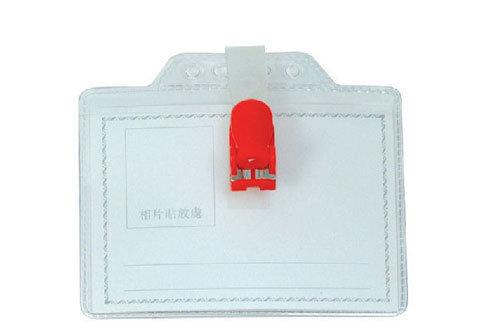 歐菲士 軟質識別證附塑膠夾頭組-12組入 / 盒