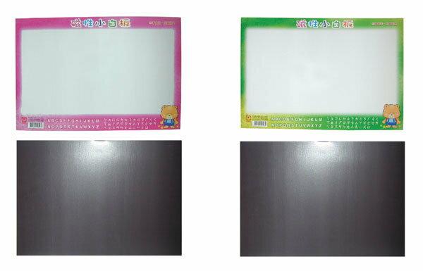 歐菲士 磁性小白板 / 片