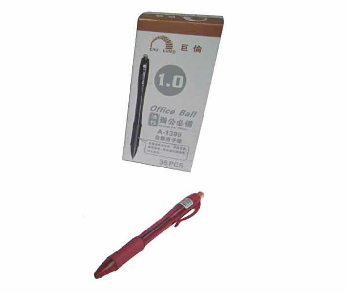 巨倫 A-1399 1.0油性辦公用自動原子筆(紅) 36支/盒
