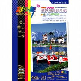 彩之舞 HY-H06 雙面-優質亮面相片紙-防水 220g 4 × 6吋-30張入 / 包