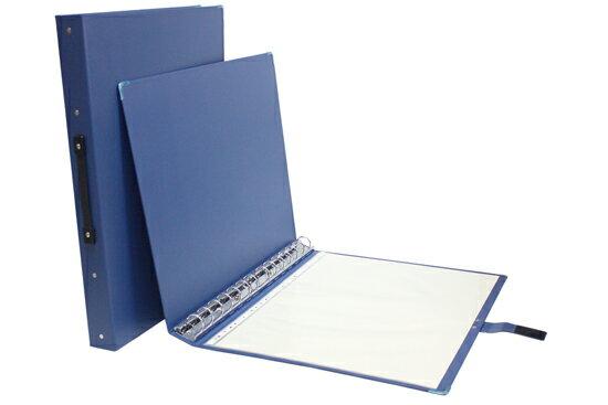 鼎盛 A2-F-專利資料夾 1本/盒 藍色