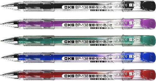 (电视广告)CKS 细字BP-138中性笔(0.38) / 支