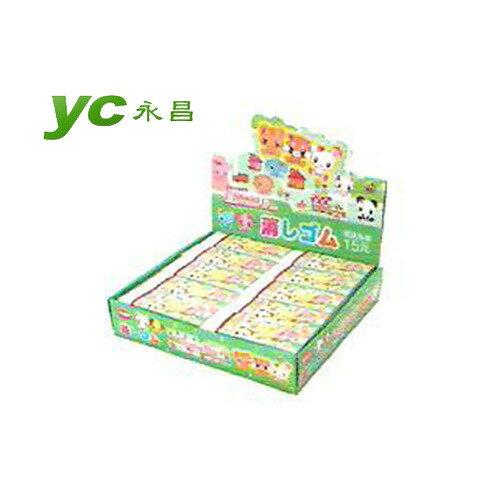 利百代 SR~C030 可愛家族非PVC安全無毒抗菌橡皮擦^(綠^)20個入  盒