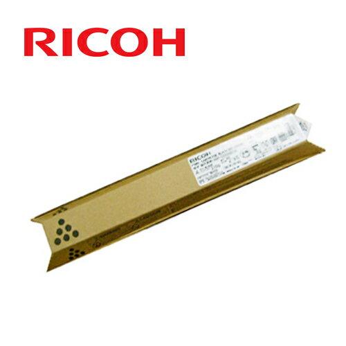 RICOH C3000 黑色原廠碳粉匣 / 支