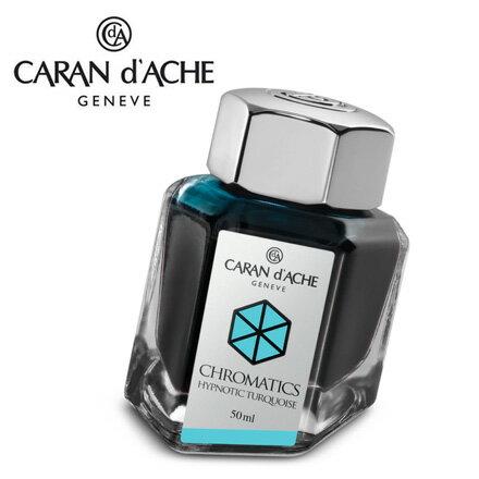 CARAN d  ^#27 ACHE 瑞士卡達 Chromatics 色彩墨水. 碧綠藍