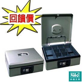 LIFE 徠福 CB-336N 手提現金管理箱 /個