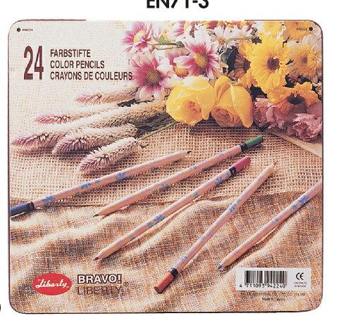 永昌文具用品有限公司:【利百代】原木印花色鉛筆(24支盒)CC224