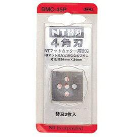 <br/><br/>  NT BMC-45P 美工刀<br/><br/>